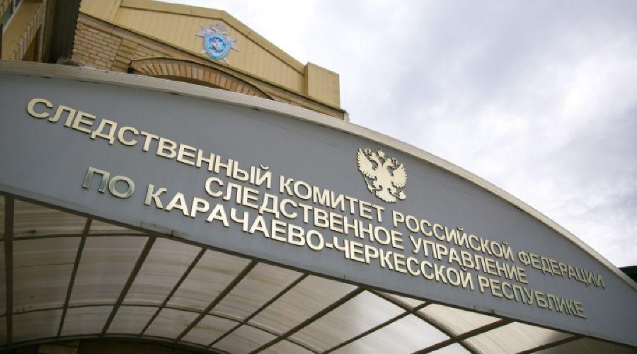 ©Фото пресс-службы Следственного комитета России