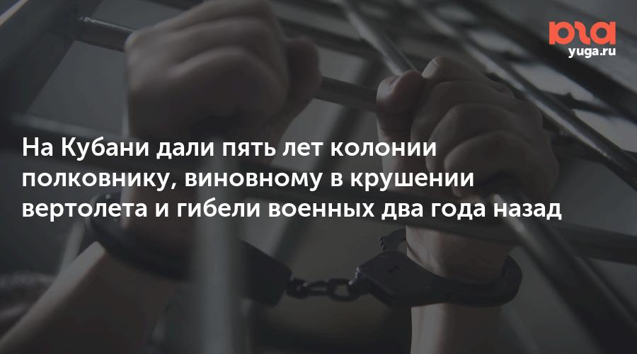 www.yuga.ru