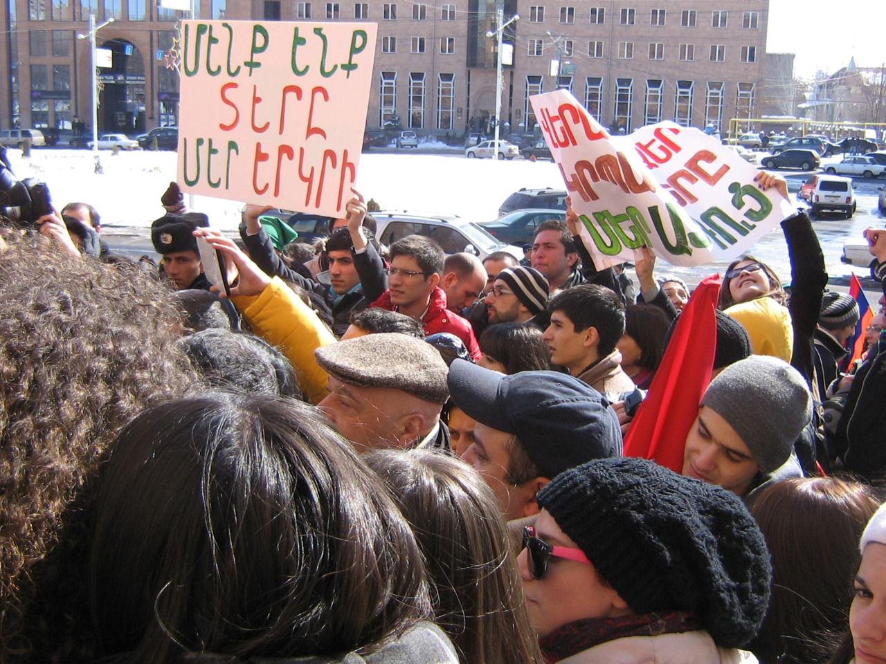 Митинг в защиту парка Маштоц. Армения, Ереван, февраль, 2012 год. ©Фото с сайта commons.wikimedia.org