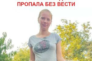 Наталья Целищева ©Фото со страницы t.me/krd_tipich_ru