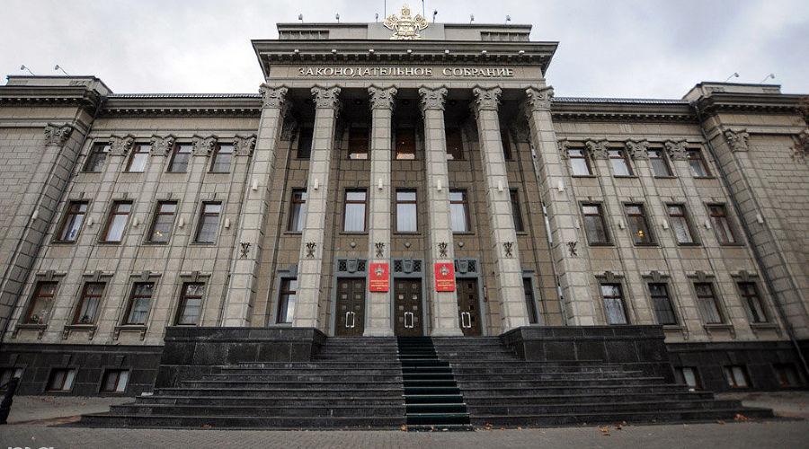 Законодательное собрание Краснодарского края ©Елена Синеок, ЮГА.ру