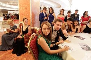 IQ-бал в Ставрополе ©Эдуард Корниенко, ЮГА.ру