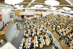 ©Фото пресс-службы Государственной Думы Российской Федерации