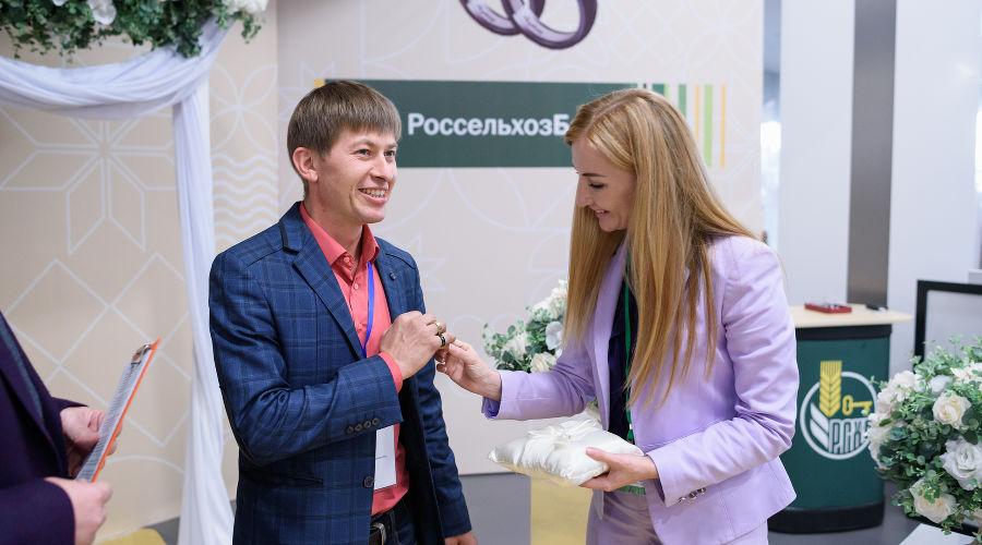 ©Фото пресс-службы Россельхозбанка