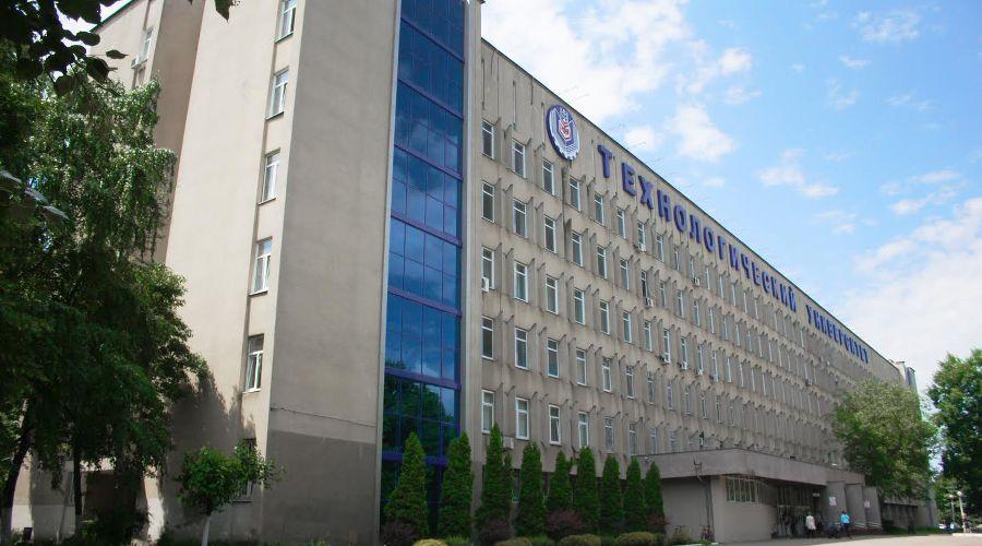 Кубанский государственный технологический университет ©Фото пресс-службы КубГТУ