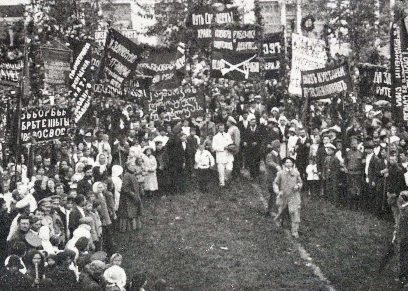 Митинг в Сочи, март 1917