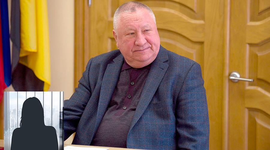 ©Фото с сайта forbes.ru