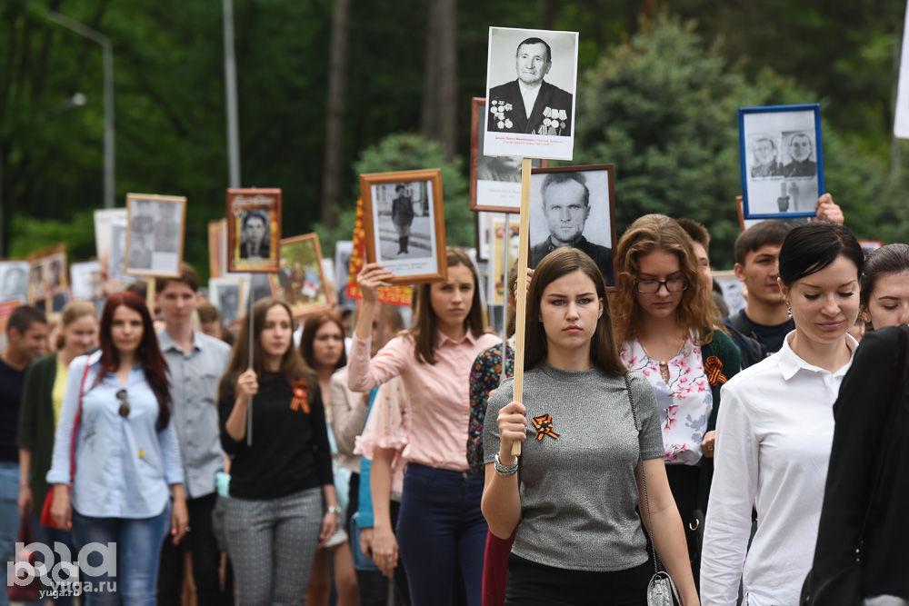 «Бессмертный полк» в КубГАУ ©Фото Елены Синеок, Юга.ру