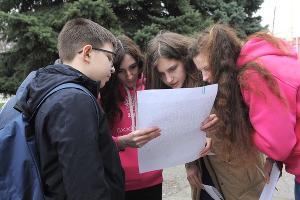 ©Фото из группы РЕМШ, vk.com/remsh
