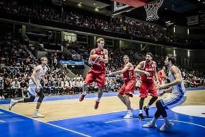©Фото с сайта fiba.basketball