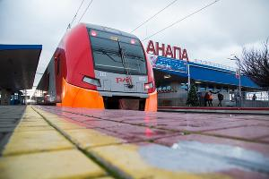 ©Фото пресс-службы администрации Анапы
