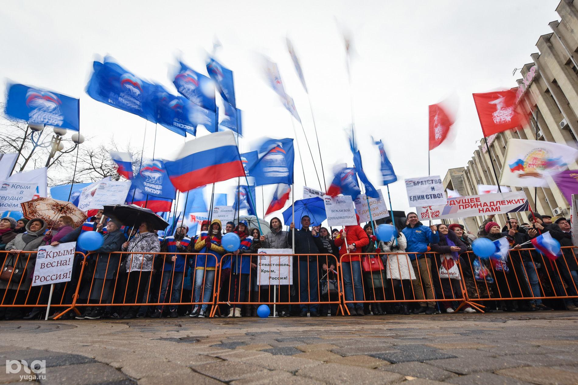 присоединение крыма к россии поздравление надо чем думать