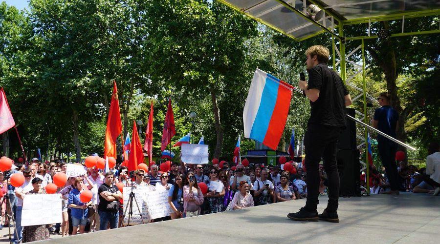 ©Фото группы «Краснодар против повышения пенсионного возраста» в соцсети «ВКонтакте», vk.com/1july_krd