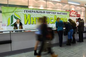 XVIII Агропромышленный форум юга России в Ростове-на-Дону ©Елена Синеок, ЮГА.ру