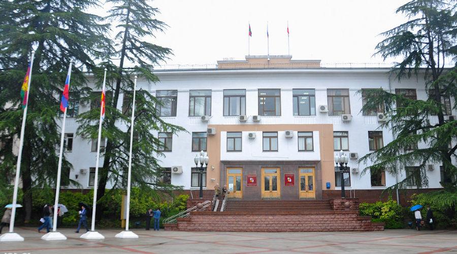 Администрация города Сочи ©Фото Елены Синеок, Юга.ру