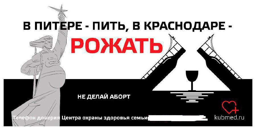 ©Фото с сайта kubmed.ru