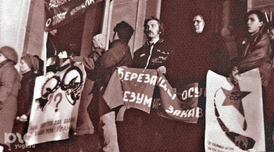 18 января 1990 года, Краснодар ©Фото Владислава Амерханова
