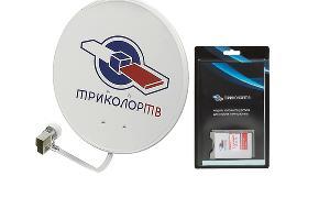 Комплект спутникового ТВ ©Фото с сайта citilink.ru