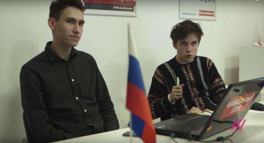 Скриншот из фильма «Возраст несогласия»