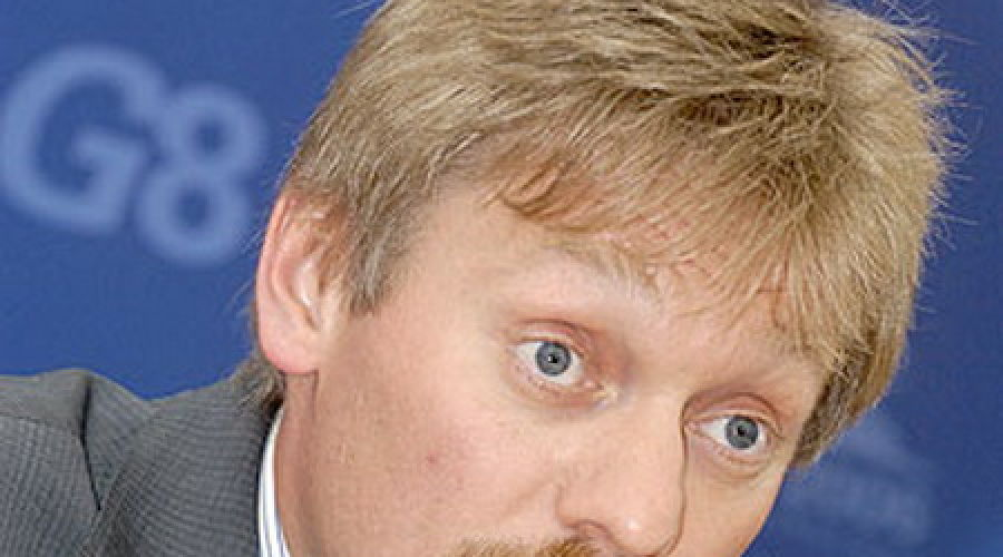 Дмитрий Песков, пресс-секретарь Владимира Путина ©Фото Юга.ру