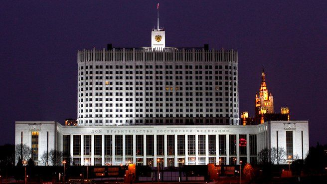 Утверждена теория цельного ресурса синформацией огражданах РФ