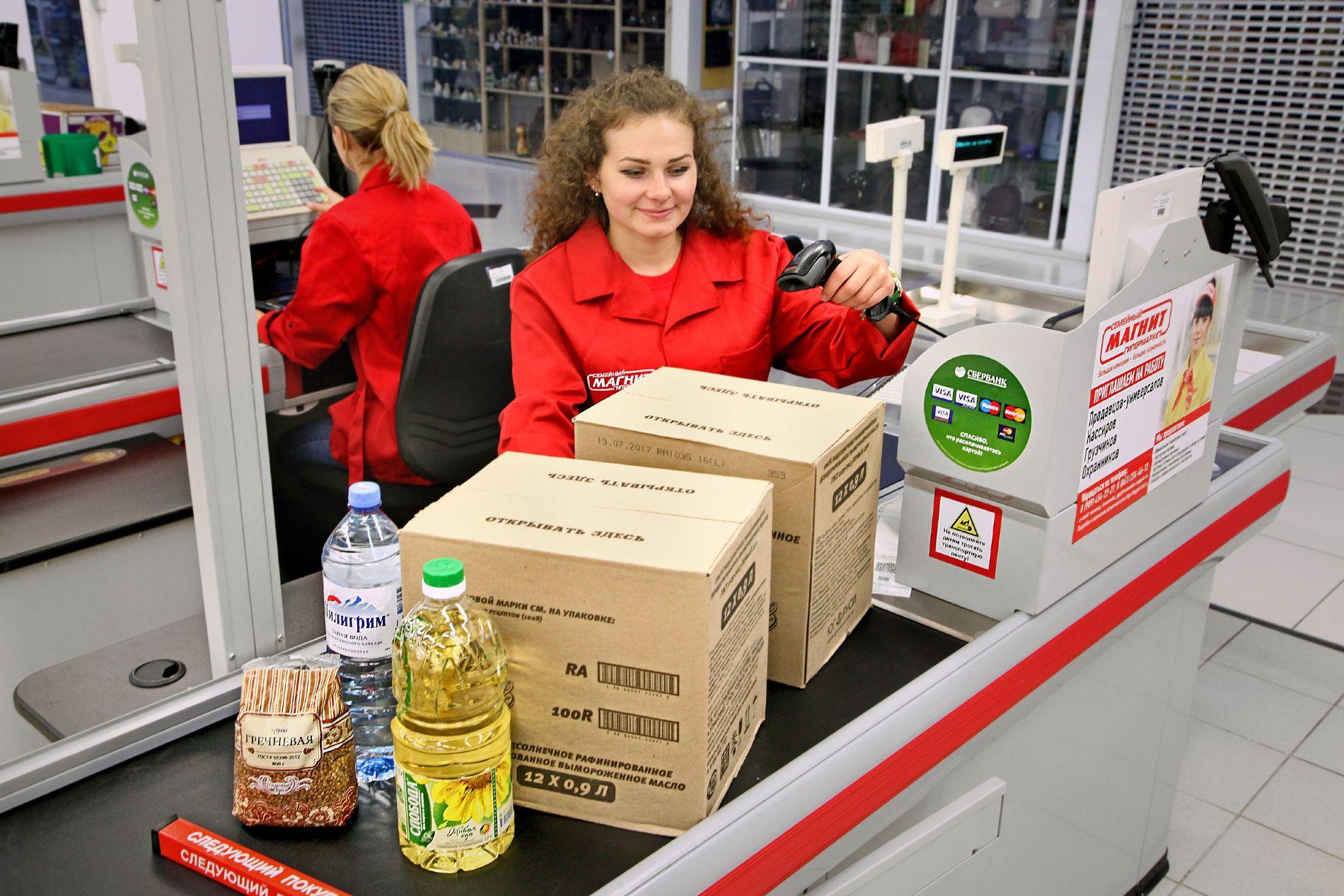 «Магнит» в пробном режиме открыл оптовые гипермаркеты