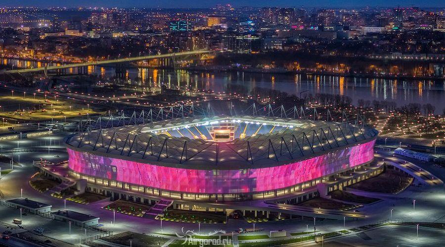 ©Фото с сайта stadiumdb.com