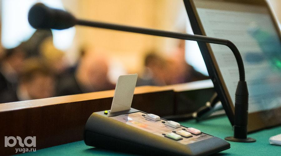 Законодательное собрание края ©Фото Елены Синеок, Юга.ру