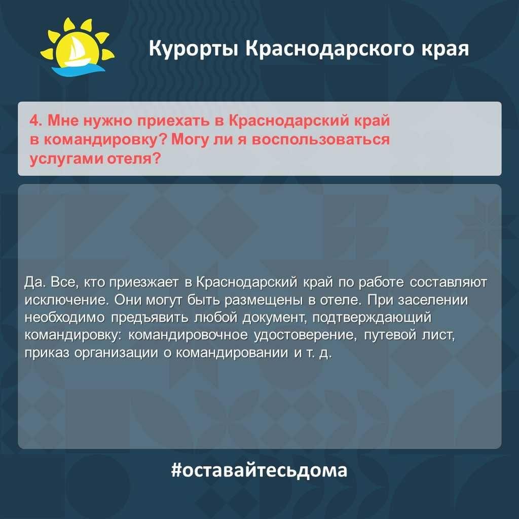 ©Фото пресс-службы курортов Краснодарского края