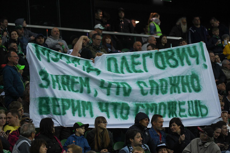 Баннер в поддержку Мусаева на трибунах стадиона «Краснодар» ©Фото с сайта fckrasnodar.ru