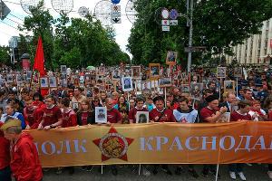 Шествие «Бессмертного полка» в Краснодаре ©Фото Юга.ру