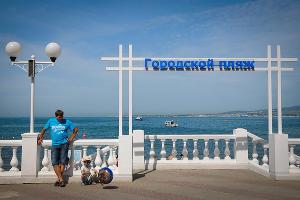 Открытие курортного сезона в Геленджике ©Фото Елены Синеок, Юга.ру