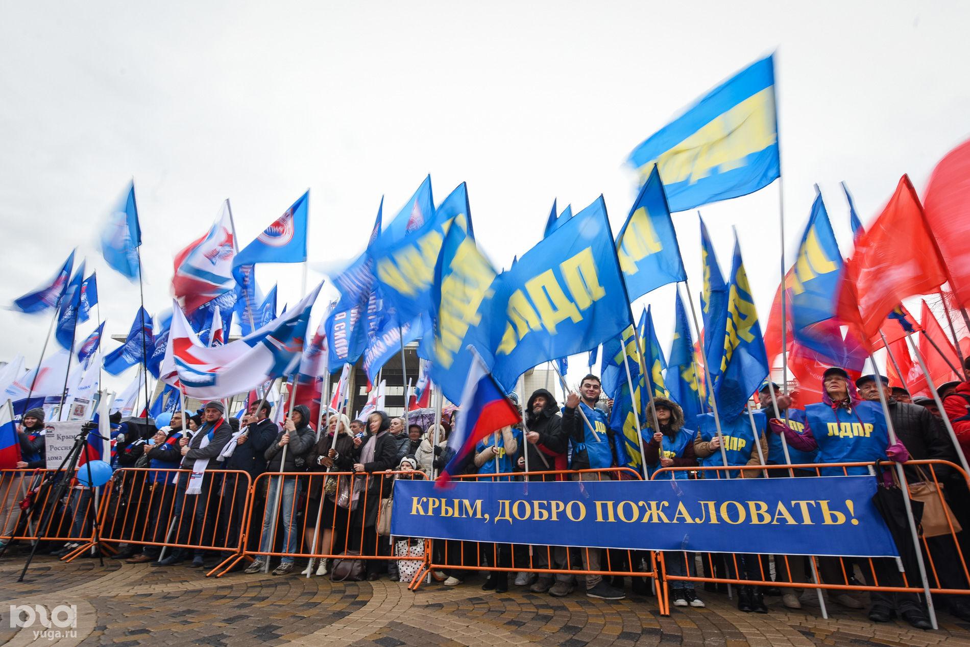 Присоединение крыма к россии поздравление