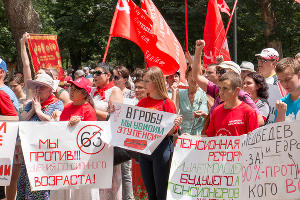 Митинг против пенсионной реформы в Краснодаре ©Фото пресс-службы Краснодарского крайкома КПРФ