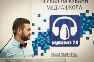 """Открытие медиашколы """"МедиаСемки 2.0"""" в Краснодаре ©Елена Синеок, ЮГА.ру"""