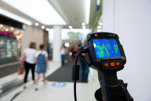 Тепловизор ©Фото Дмитрия Леснова, Юга.ру
