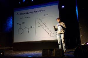 © Фото из группы «Science Slam Краснодар» «ВКонтакте», vk.com/scienceslamkrdone