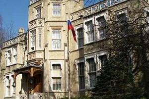 посольство России в Великобритании ©Фото с сайта rus.rusemb.org.uk