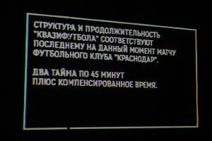 ©Фото Алексея Есикова из группы Одного театра «ВКонтакте», https://vk.com/odin_teatr