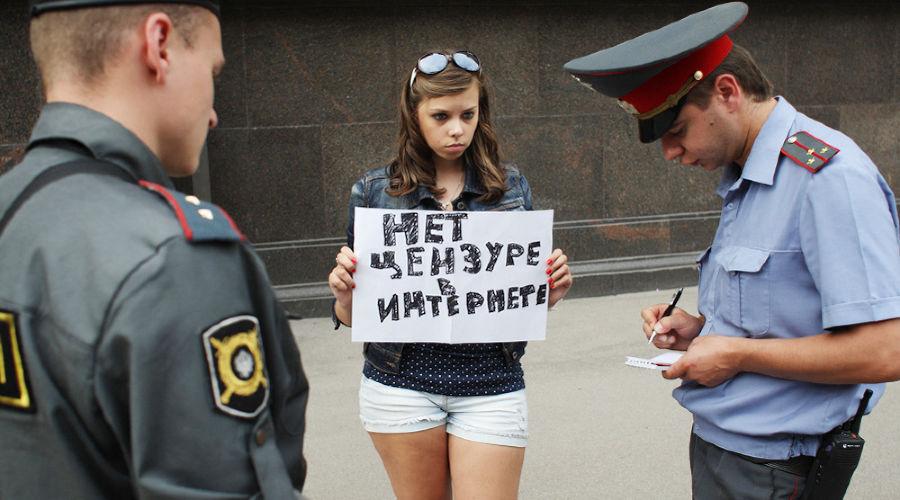 ©http://gazeta.ru