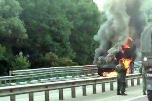 ©Кадр из видео группы «Автомобильный Краснодар», vk.com/autokrd