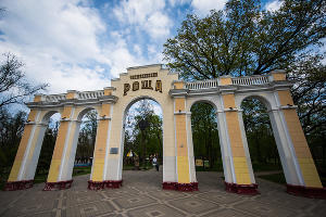 Чистяковская роща ©Фото Елены Синеок, Юга.ру