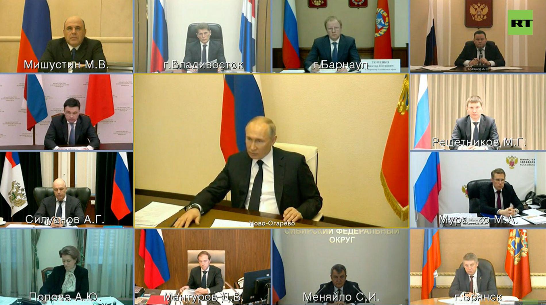 """Вступительное слово Путина перед совещанием с губернаторами ©Скриншот с youtube-канала """"RT на русском"""", youtube.com/watch?v=X8Qg7b4GyYk&feature=emb_logo"""