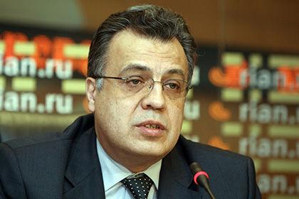 ПосолРФ вАнкаре скончался в итоге нападения