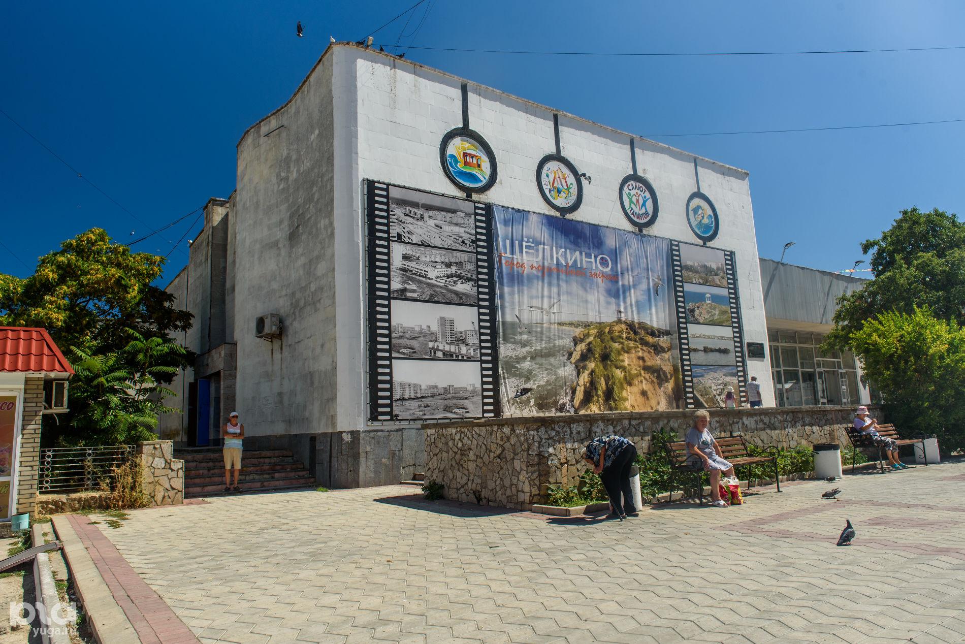 ДК «Арабат», город Щелкино ©Фото Дмитрия Андреева, Юга.ру