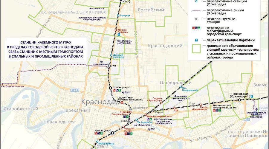 Существующие и планируемые станции «НАЗЕМКИ»  ©Евгений Змиев и «Городские решения»