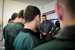 Виталий Кличко посетил Белореченскую воспитательную колонию ©Елена Синеок. ЮГА.ру