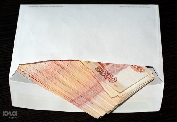 Реализовал за6,5 млн. руб. пустые обещания