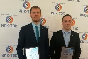 ©Фото пресс-службы компании «РН-Краснодарнефтегаз»