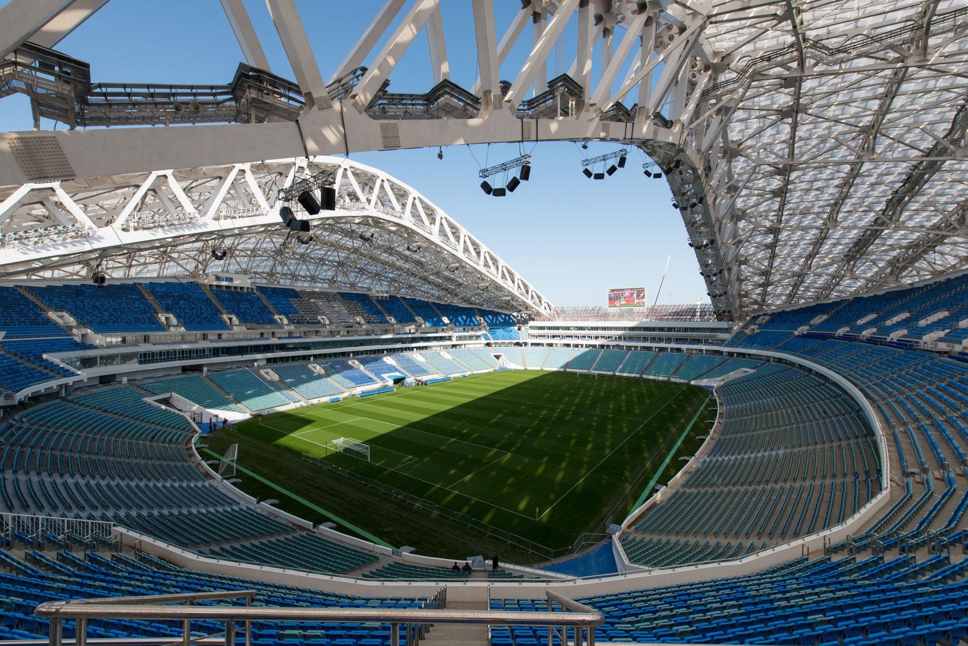 «Сочи» проведет матч с«Ротором» настадионе «Фишт»